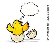 Hatching Chick With Thought...