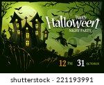 halloween horizontal poster... | Shutterstock .eps vector #221193991