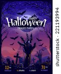 halloween vertical poster...   Shutterstock .eps vector #221193994