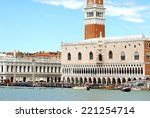 Ducal Palace and St. George Church in venice in italy - stock photo