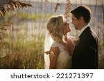cheerful married couple | Shutterstock . vector #221271397