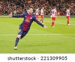 barcelona   december 16  lionel ... | Shutterstock . vector #221309905