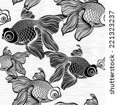 monochrome seamless pattern... | Shutterstock .eps vector #221323237