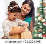 holidays  presents  christmas ... | Shutterstock . vector #221326495