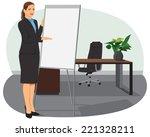 businesswoman standing next to... | Shutterstock .eps vector #221328211