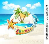summer beach with palm trees ... | Shutterstock . vector #221368075