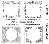 set of vintage decorative... | Shutterstock .eps vector #221399815