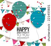 birthday card with balloons in... | Shutterstock .eps vector #221455831