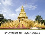 blue sky on gold pagoda in the...   Shutterstock . vector #221480611