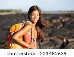 Hiking Woman   Hiker Walking O...