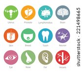 bitmap icon set of human... | Shutterstock . vector #221498665