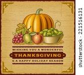 vintage thanksgiving card.... | Shutterstock .eps vector #221516131