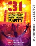 2015 new year party  poster ... | Shutterstock .eps vector #221537929