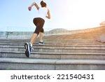 runner athlete running on... | Shutterstock . vector #221540431
