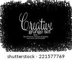 design template.abstract grunge ... | Shutterstock .eps vector #221577769