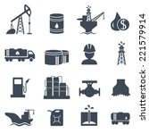 set of oil and gas grey icons... | Shutterstock .eps vector #221579914