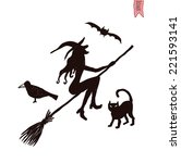 witch with broom. vector... | Shutterstock .eps vector #221593141