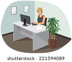 a young female call center... | Shutterstock .eps vector #221594089