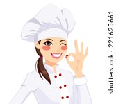 young confident chef woman in... | Shutterstock .eps vector #221625661