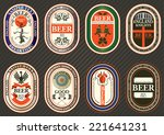 vector set of label templates... | Shutterstock .eps vector #221641231