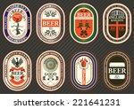 vector set of label templates... | Shutterstock .eps vector #221641231