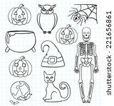 halloween sketches | Shutterstock .eps vector #221656861