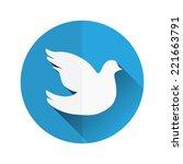 dove flat icon   Shutterstock .eps vector #221663791