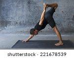 man practicing advanced yoga... | Shutterstock . vector #221678539