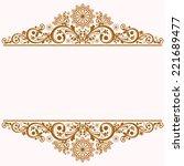 vector vintage floral ... | Shutterstock .eps vector #221689477