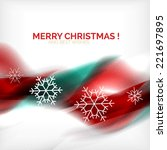 red color christmas blurred... | Shutterstock .eps vector #221697895