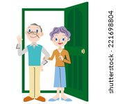 the old couple who stands... | Shutterstock .eps vector #221698804