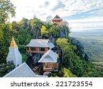 Wat Prajomklao Rachanusorn Tha...