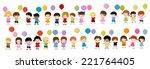 children holding balloons | Shutterstock .eps vector #221764405