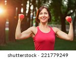 portrait of cheerful aged woman ... | Shutterstock . vector #221779249