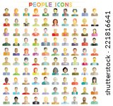 people icons set  people flat... | Shutterstock .eps vector #221816641