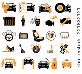 car service maintenance icon.  ... | Shutterstock .eps vector #221832121