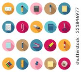stationery icons set in flat... | Shutterstock .eps vector #221846977