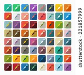 flat design  carrots | Shutterstock . vector #221857999