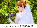 beautiful bride in wedding... | Shutterstock . vector #221858497