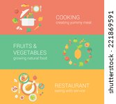 food concept flat icons set... | Shutterstock .eps vector #221869591