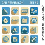 car repair service flat icons... | Shutterstock .eps vector #221873824
