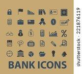 bank  finance  payment  atm... | Shutterstock .eps vector #221876119