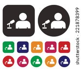interview icon | Shutterstock .eps vector #221878399