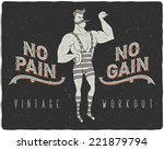 vintage poster with circus...   Shutterstock .eps vector #221879794