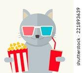 cinema concept  vector... | Shutterstock .eps vector #221893639