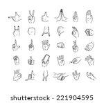 hands. icons. gestures. hand...   Shutterstock . vector #221904595