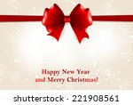 red bow | Shutterstock .eps vector #221908561