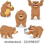 grizzly brown bear vector... | Shutterstock .eps vector #221938237