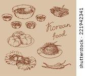 set of national korean cuisine. ... | Shutterstock .eps vector #221942341
