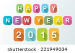 colorful happy new year card... | Shutterstock .eps vector #221949034